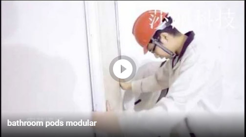 See how we install the prefabricated bathroom with steel frame